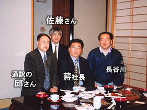 200204-1