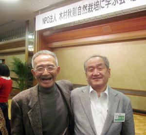 左;木村さん 右:私